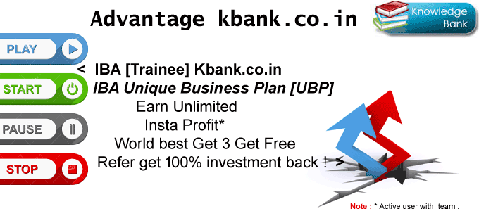 Kbank.co.in : Get 3 Get Free