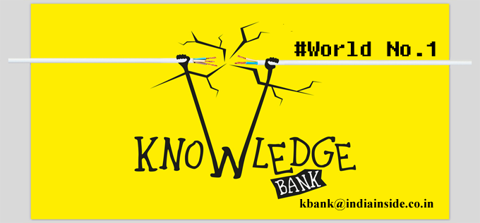 Kbank world no.1 Knowledge Network